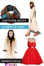 cream Pixie Market dress - red H&M Lanvin dress - cream Tunnel Vision coat