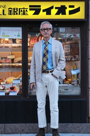 sandinista t-shirt - drawer cardigan - Comme des Garcons suit
