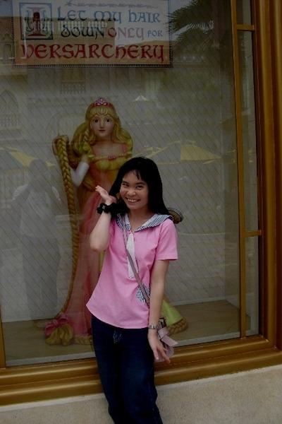 Miu Miu bag - pink cotton local brand blouse