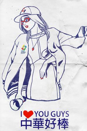dress - jacket