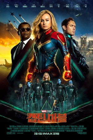 tawny 영화 캡틴 마블 영어 Captain Marvel 다시보기 jacket - brick red 영화 캡틴 마블 accessories