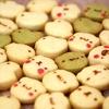 1592441578memosne_kookies