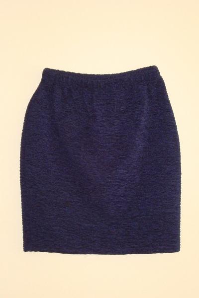 Chic Reward | vintage skirt
