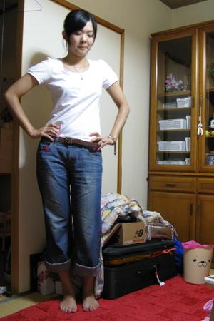 Boyfriend Jeans?