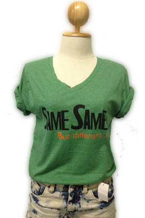 lime green funny phrase myChickPea t-shirt