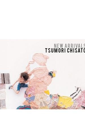 Tsumori Chisato purse