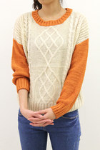 Pumpkin Spice Latte Cable Knit