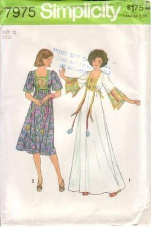 gold dress - chartreuse dress - maroon dress - violet dress - sky blue dress
